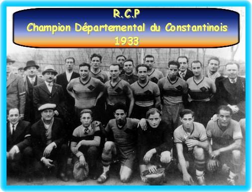 RCP 1933